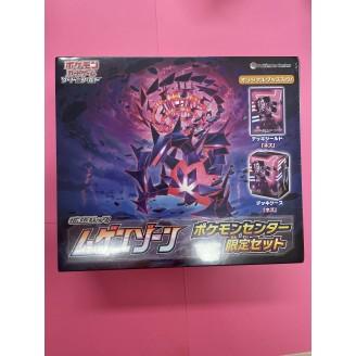 Pokemon Center Limited Set...