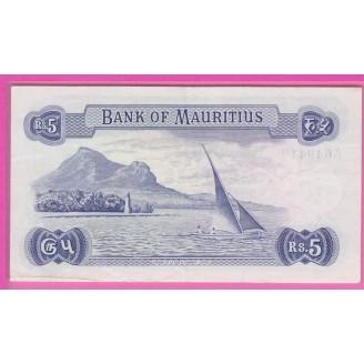 Île Maurice P.30b Etat...