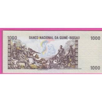 Guiné-Bissau P.8b Etat Pr...