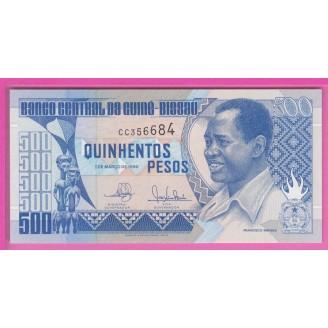 Guiné-Bissau P.12 Etat Neuf...