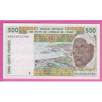 Guiné-Bissau P.910 Etat...