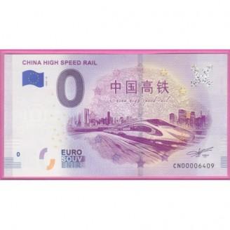 Chine China High Speed Rail...