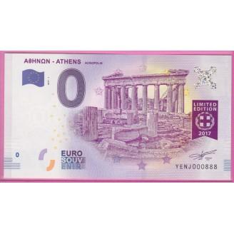 Athens acropolis N°serie...