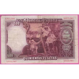 Espagne P.84 TB 500 Pesetas...