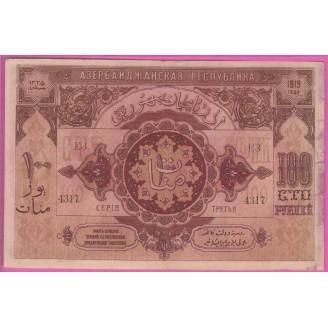 Azerbaïdjan P.5 TB+ 100...