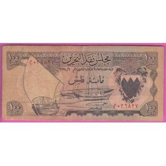 Bahrein P.1 Etat B 100 Fils...