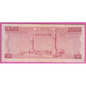 Bahrein P.4 B+ 1 Dinar 1964