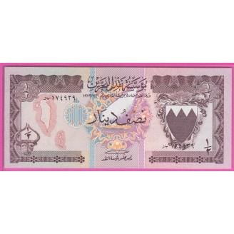 Bahrein P.7 Neuf UNC 1/2...