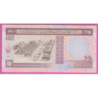 Bahrein P.12 Neuf UNC 1/2...