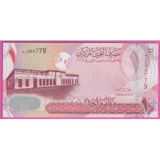 Bahrein P.26 Neuf UNC 1...