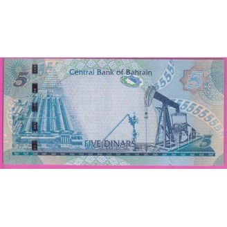 Bahrein P.27 Neuf UNC 5...
