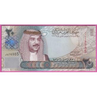 Bahrein P.29 Neuf UNC 20...