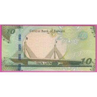 Bahrein P.33 Neuf UNC 10...