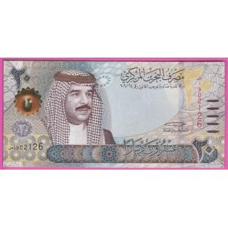 Bahrein P.34 Neuf UNC 20...