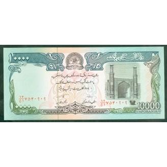 Afghanistan P.63 Etat NEUF...
