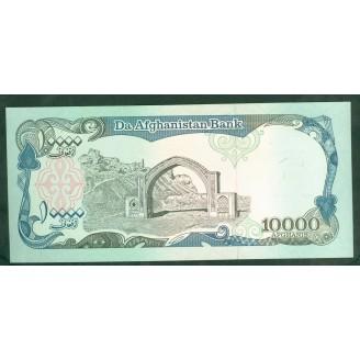 Afghanistan 10000 Afghanis...