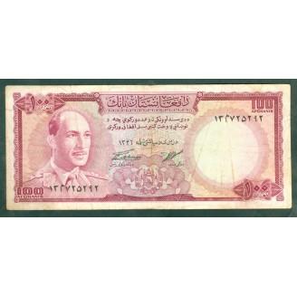 Afghanistan 100 Afghanis P...