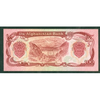 Afghanistan P.58 Neuf UNC...