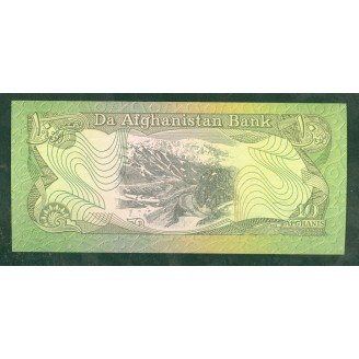 Afghanistan P.55 Neuf UNC...