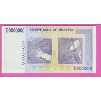 Zimbabwe P.85 Neuf UNC...