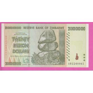 Zimbabwe P.86 Neuf UNC...