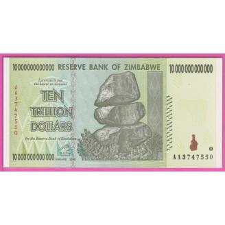 Zimbabwe P.88 Neuf UNC...