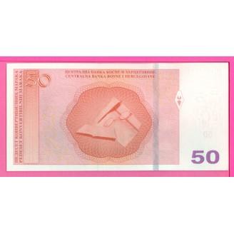 Bosnie-Herzégovine P.85a...