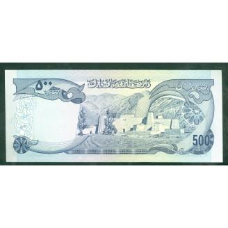 Afghanistan 500 Afghanis P...