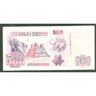 Algerie 500 Dinars P139...