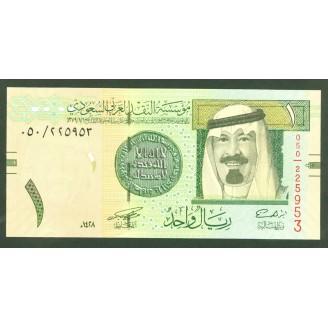 Arabie Saoudite 1 Riyal P31...
